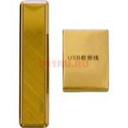 Зажигалка USB под золото