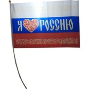Флаг Я люблю Россию 30х45 см 12 шт/бл