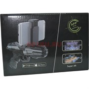 Super AR Gun пистолет для игры на смартфоне