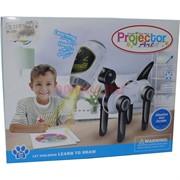 Проектор игрушка (22088-12AB) с батарейками