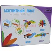 Конструктор Магнитный лист 24 детали