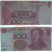 Купюра банка приколов 100 юаней