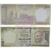 Купюра банка приколов 500 рупий