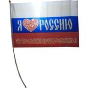Флаг Я люблю Россию 16х24 см 12 шт/бл