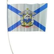 Флаг Черноморского флота 30х45 см (12 шт/бл)