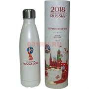 Термобутылка 500 мл FIFA World Cup 2018