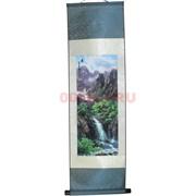 Панно шелковое 90x30 см «Горы и реки» (T07-2)