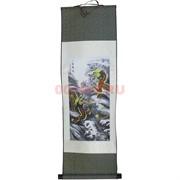Панно шелковое 90x30 см «Два дракона» (S-014)