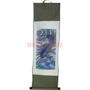 Панно шелковое 90x30 см «Дракон» (S-015)