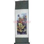 Панно шелковое 90x30 см «Дракон»