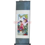 Панно шелковое 90x30 см «Девушка и феникс» (8173)