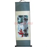 Панно шелковое 90x30 см «Бамбук и Сакура» (S-099)