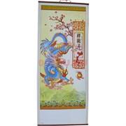 Панно из рисовой бумаги 77x30 см «Дракон и сакура» (601)