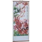 Панно из рисовой бумаги 77x30 см «Сакура» (W-10)