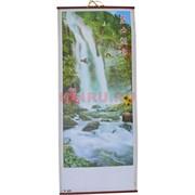 Панно из рисовой бумаги 77x30 см «Горый пейзаж с орлом» (W-611)
