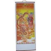 Панно из рисовой бумаги 77x30 см «Дракон» (602)