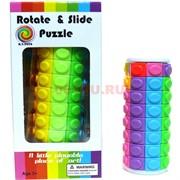 Игрушка головоломка 8 рядов цилиндр Rotate&Slide Puzzle