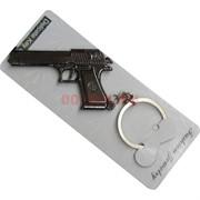 Брелок металл «пистолет»