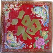 Денежная салфетка 17х17 «Рыбы с иероглифом», 2 в 1, цена за 2 штуки