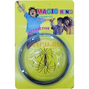 Браслет металлический Magic Ring