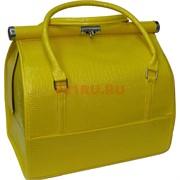 Саквояж-шкатулка для косметики (маникюра) желтая