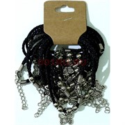 Браслет с черными нитками «Бабочка» цена за 12 шт