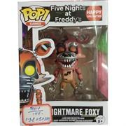 Five Nights At Freddy's 6 видов фигурок 144 шт/кор