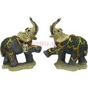 Два слона из полистоуна (KL-1307) цена за пару 19 см высота