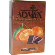 "Табак для кальяна Adalya 50 гр ""Tangerine-Chocolate"" (мандарин с шоколадом) Турция"