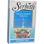 "Табак для кальяна Шербетли 50 гр ""Саммертайм"" (Virginia Tobacco Serbetli Summertime)"