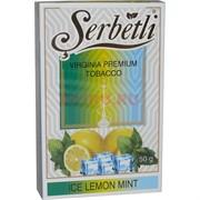 "Табак для кальяна Шербетли 50 гр ""Лимон мята лед"" (Virginia Tobacco Serbetli Ice-Lemon-Mint)"