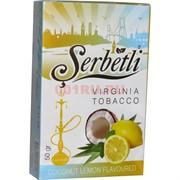 "Табак для кальяна Шербетли 50 гр ""Кокос-Лимон"" (Virginia Tobacco Serbetli Coconut-Lemon)"