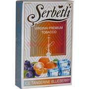 Табак для кальяна Шербетли 50 гр «Ice Tangerine Blueberry» (Serbetli мандарин лед черника)