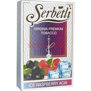Табак для кальяна Шербетли 50 гр «Ice Raspberry Acai» (Serbetli малина лед черная смородина)