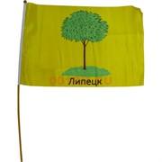 Флаг города Липецк 40x60 см 12 шт/уп