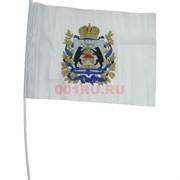 Флаг Новгородской области 40x60 см 12 шт/уп