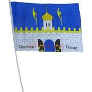 Флаг города Сергиев Посад 40x60 см 12 шт/уп