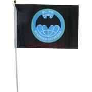 Флаг ВС РФ Военная разведка 16x24 см 12 шт/уп