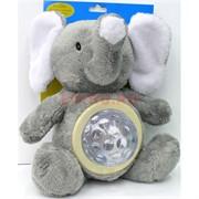 Игрушка-светильник «Слон»
