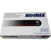 Перчатки нитриловые Nitrimax 50 пар размер XL