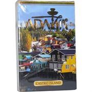 """Табак для кальяна Адалия 50 гр """"Castro Island"""""""