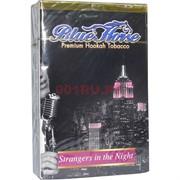 Табак для кальяна Blue Horse 50 гр «Strangers in the Night»
