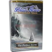 Табак для кальяна Blue Horse 50 гр «The Perfect Storm»