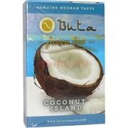"""Табак для кальяна Buta 50 гр """"Coconut Island"""" Бута Кокосовый Остров Fusion Line"""