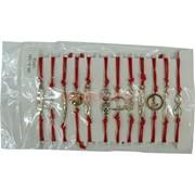 Амулет с красной ниткой (HR-D-1561) браслет 12 шт