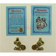 Мышка верхом на монете денежный талисман (бронза)
