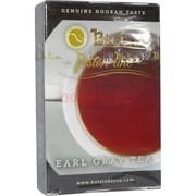 "Табак для кальяна Buta 50 гр ""Earl Grey Tea"" Бута Чай с Бергамотом"