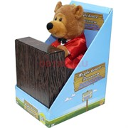 Игрушка музыкальная Медвежонок пианист (песня Давай пожмем друг другу руки)