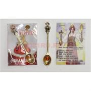 Ложка загребушка королевская с янтарем