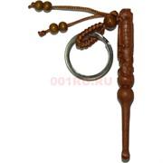 Брелок деревянный «ритуальный предмет»